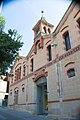 Museu Suro 102.jpg