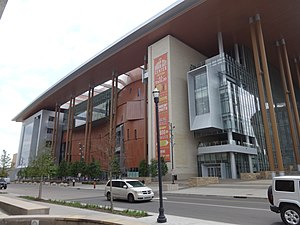 Music City Center - Image: Music City Center (Northeast face) 1