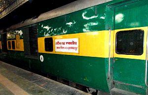 Garib Rath Express -  Anand Vihar Muzaffarpur Garib Rath Express at Muzaffarpur Junction