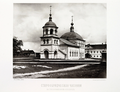 N.A.Naidenov (1884). Views of Moscow. 76. Preobrazhenskoe.png