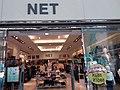 NET Bade 2nd Store 20190813.jpg