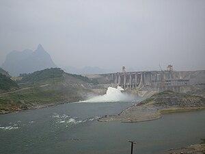 Tuyên Quang Province - Na Hang Dam