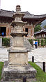 Naesosa Three Story Stone Pagoda 13-04455 - Buan-gun, Jeollabuk-do, South Korea.JPG