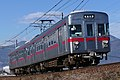 Nagaden-Series3500-N3.jpg
