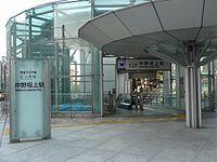 Nakano-Sakaue Station A1 entrance 20110319.jpg