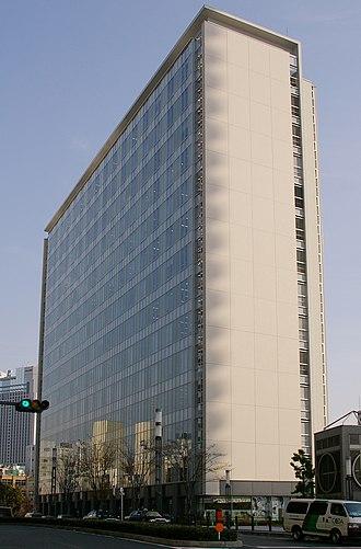 Sankei Shimbun - Namba Sankei Building