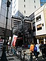 Nanba rakuza - panoramio.jpg