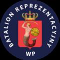 Naszywka Batalionu Reprezentacyjnego WP.png