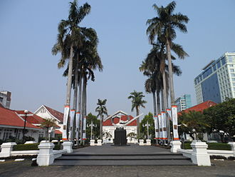 National Gallery of Indonesia - Image: National Gallery of Indonesia