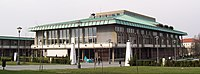 National Library of Serbia northeast.jpg