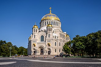 Neo-Byzantine architecture in the Russian Empire - Naval Cathedral, Kronstadt
