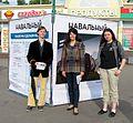 Navalny's Cubes by Alexander Krassotkin (2013-07-28) 07.JPG