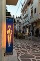 Naxos Νάξος Chora evening 2020-08-20 03.jpg
