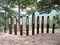 Nesher- Park Neshar 006.JPG