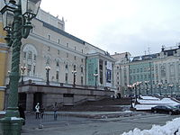 New Scene of Bolshoy Theatre (winter 2011) by shakko 02.jpg