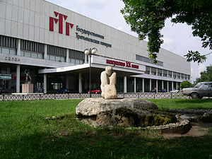 Tretyakov Gallery - New Tretyakov Gallery on Krymsky Val.