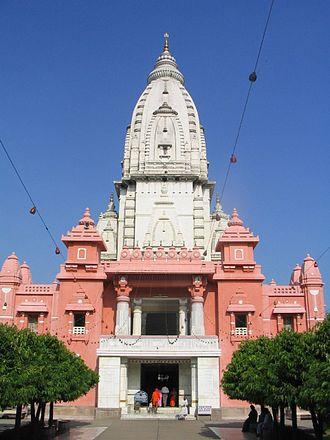New Vishwanath Temple - Image: New Vishwanath Temple at BHU 2007