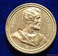 "New York. The earliest magician's token of the USA ""Herr Alexander"" EF. Obverse.jpg"