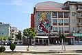 Ngjyrat e qytetit Ferizaj.jpg