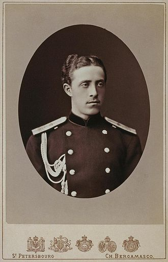 Grand Duke Nicholas Nikolaevich of Russia (1856–1929) - Grand Duke Nicholas in 1870