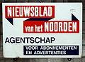 Nieuwsblad van het Noorden, emaille reklame bord.JPG