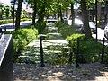 Nijkerk-breedebeek,de-05250007.jpg