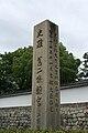 Nijo Castle J09 04.jpg