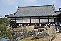 Nijo Castle Ninomaru 03.JPG