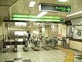 Nijubashimae-Station-2005-6-12.jpg