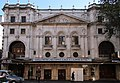 No Man's Land at Wyndham's Theatre (29324623523).jpg