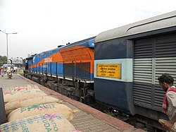 North East Express (Guwahati-NDLS).jpg