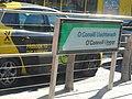 O'Connell Upper Luas Stop (Dublin) 2.jpg