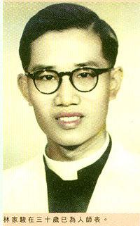 O Domingos Lam tinha 30 anos.jpg
