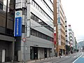 Oita Bank Kokura Branch.jpg