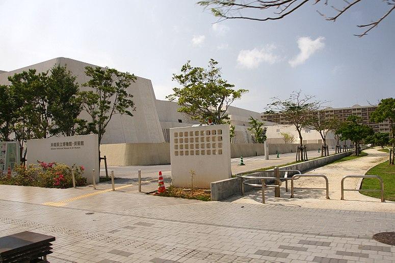Okinawa Prefectural Museum & Art Museum01bss3200