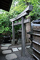 Old Tsujimoto House Osaka Japan12n.jpg