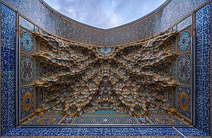 One of the iwan ceilings of Fatima Masumeh Shrine in atabki sahn, Qom, Iran.jpg