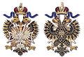 Order of White Eagle Badge both sides.jpg