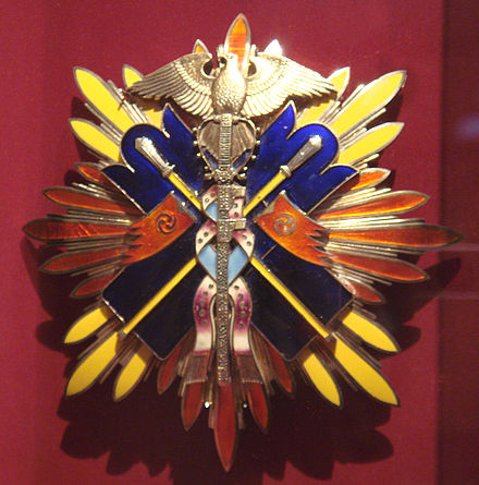 Order Of The Golden Kite Wikiwand