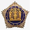 Order of the Nile, star (Republic of Egypt).jpg