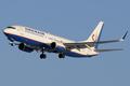 Orenair Boeing 737-800 VQ-BIZ SVO Jan 2014.png
