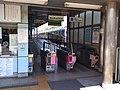 Osakasayamashi Station 02.jpg