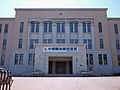 Otaru City Hall.jpg