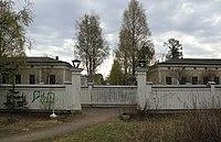 Oulu Barracks Gate 20160514.JPG