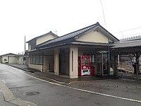 Oyashirazu Station 20150122.JPG