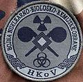Oznaka Bojna Nuklearno biolosko kemijske obrane HKoV 080810 16.jpg