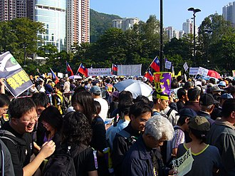 Pro-Taiwan camp (Hong Kong) - Pro-Taiwan supporters holding the flag of the Republic of China during the pro-democracy protest in December 2005.