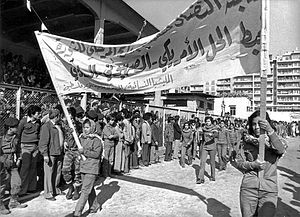 Palestinian fedayeen - Fedayeen of the Popular Democratic Front for the Liberation of Palestine (PDFLP) in Lebanon