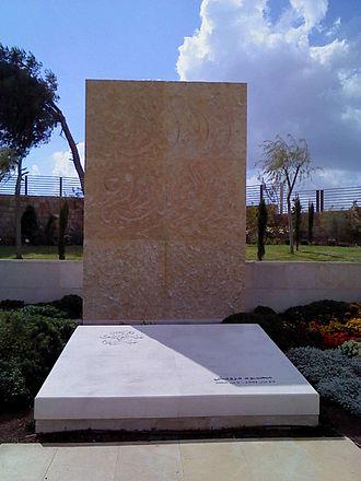 Mahmoud Darwish - Darwish's grave and memorial in Ramallah