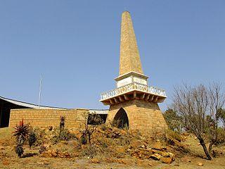 Paardekraal Monument Paardekraal Monument